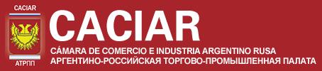 Logo CACIAR