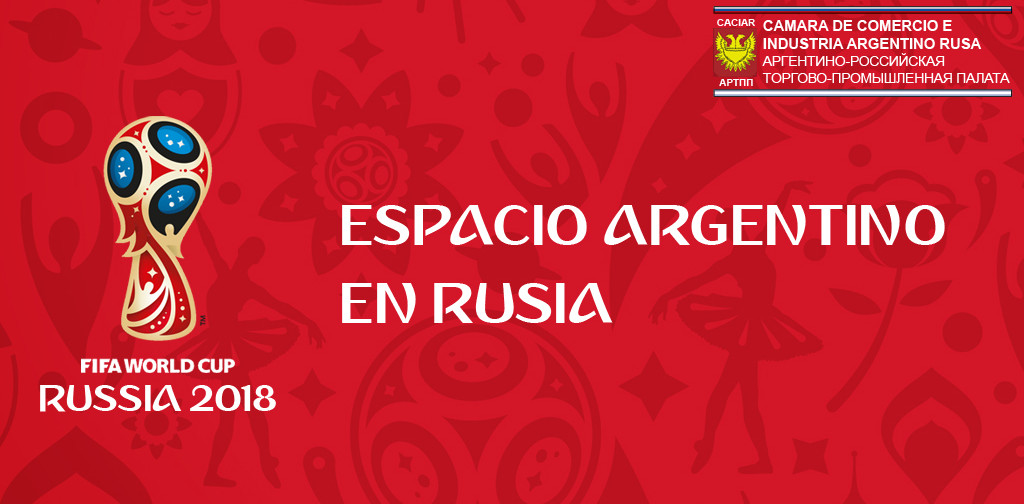 EAR Rusia 2018 final wide